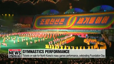 Tickets on sale for North Korea's mass games performance, celebrating Foundation Day