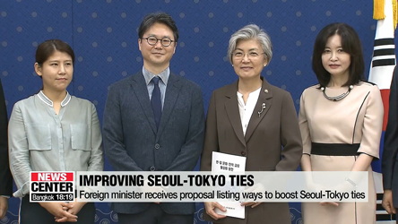 Task force on Seoul-Tokyo exchange submite finalized proposal to boost cultural and personal exchanges between the two sides