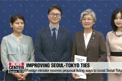 Task force on Seoul-Tokyo exchange submit proposal to boost cultural and personal exchanges