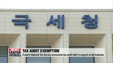 Korea's National Tax Service announces measures to support small business owners