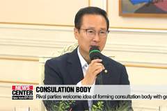 Rival parties agree on cooperation with gov't, still clash on N. Korea issue