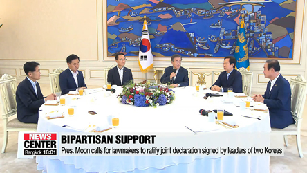 Pres. Moon calls for bipartisan support in ratifying joint declar···