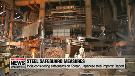 India considering safeguards on Korean, Japanese steel imports: Report