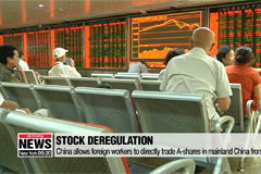 China gives leeway for more foreigners to trade A shares