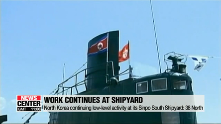 North Korea continuing low-level activity at its Sinpo South Shipyard: 38 North