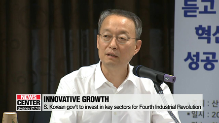 S. Korean gov't to invest in key sectors for Fourth Industrial Revolution