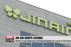 Jin Air licence crisis, government decides not to cancel license