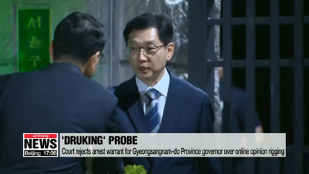 Court rejects arrest warrant for Gyeongsangnam-do Province governor over online opinion rigging