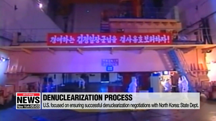 U.S. focused on ensuring successful denuclearization negotiations with North Korea: State Dept.