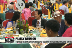 Family Reunions Day 2: Separated families to meet for five hours on Tuesday