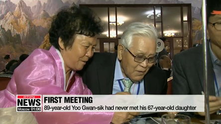 War-separated families meet for first time in over 6 decades at North Korea's Mt. Kumgang