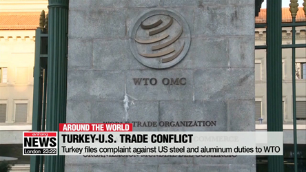 Turkey files complaint against US steel and aluminum duties to WTO