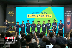 S. Korea to vie for first ever E-sports medal at Asian Games