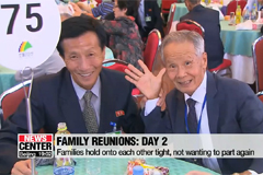 Day 2 of war-torn family reunions over; only 1 day left