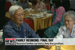 South Koreans head back home after 12-hour tearful reunions with North Korean relatives