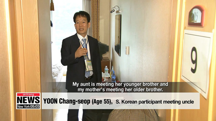 Long-lost family members from both Koreas relish every moment of their second day together
