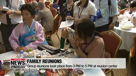 Separated families spend more quality time on second day of reunions