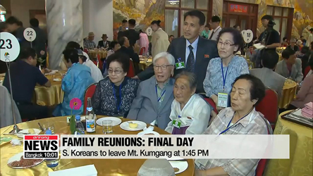 As reunion ends, South and North Korean families to say goodbye