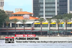 Two dead following mass shooting at video game tournament in Jacksonville