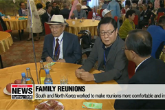 Wrap-up of 21st Inter-Korean Family Reunions