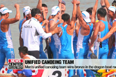 The unified Korea team earns another in canoe