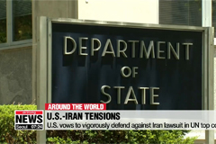 U.S. vows to vigorously defend against Iran lawsuit in UN top court