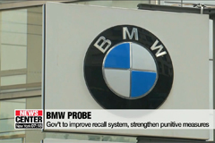 S. Korea to complete investigation on cause of BMW car fires by December : Transport ministry