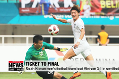 Men's football team reaches final, Judo opens with 2 gold medals
