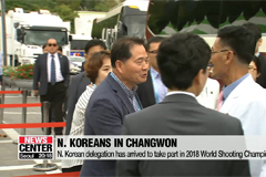 N. Korean delegation arrives to participate in World Shooting Championships in S. Korea
