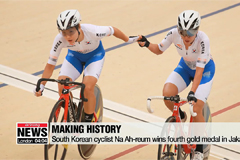 South Korean cyclist Na Ah-reum wins fourth gold medal in Jakarta