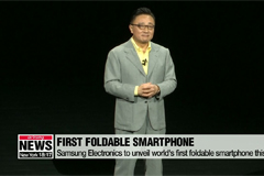 Samsung Electronics to unveil world's first foldable smartphone this year