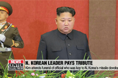 N. Korean leader pays tribute to official who was key to country's missile development