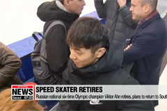Russian national six-time Olympic champion Viktor Ahn retires, plans to return to South Korea