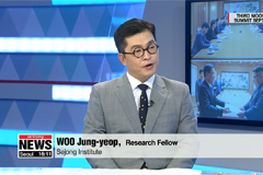 [ISSUE TALK] Third Inter-Korean summit confirmed... will there be progress on denuclearization?