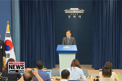 President's special envoy Chung Eui-yong's press briefing on the outcome of Pyongyang visit
