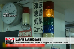 At least seven killed, dozens missing after 6.7 magnitude quake hits Japan