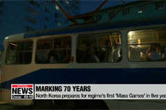 North Korea prepares for regime's first 'Mass Games' in five years