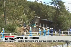 14 deaths and 26 missing from Hokkaido earthquake