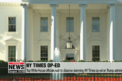 Top White House officials rush to disavow damming NY Times op-ed on Trump administration