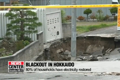 At least 18 deaths and 24 people missing in Hokkaido from a 6.7 earthquake