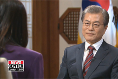 President Moon reveals plan to make 'irretraceable progress' on denuclearization