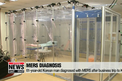 S. Korea sees first MERS diagnosis in three years