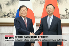 S. Korean official briefed China on his recent visit to N. Korea