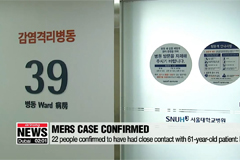 First MERS patient in 3 years quarantined as 22 people confirmed to have had close contact with man