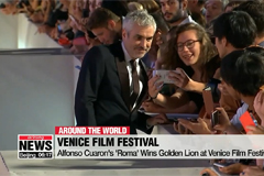 Alfonso Cuaron's 'Roma' Wins Golden Lion at Venice Film Festival