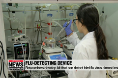 S. Korean researchers develop bird flu-detecting techology