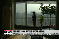 Depression for S. Koreans rose nearly 16% from five years ago