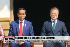 President Moon to hold summit with Indonesian Pres. on state visit to S. Korea