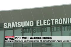 Samsung Electronics beats Facebook in terms of world's most valuable brand