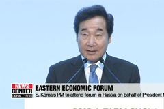 S. Korean PM arrives in Russia to attend the Eastern Economic Forum